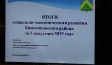 hd_img_0205_novij-razmer_y0ao4w1n