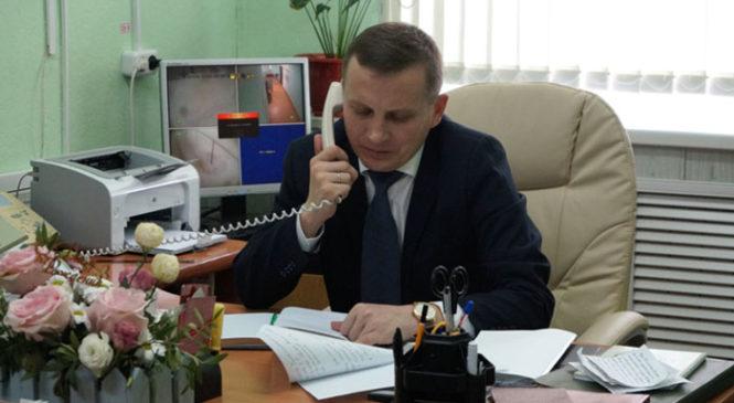 Горячая линия с главой администрации района