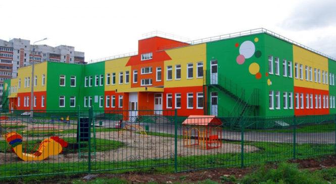 Детские сады как инновационная площадка