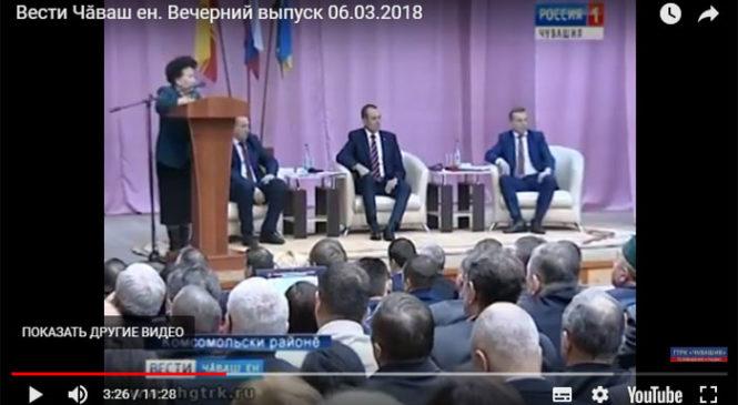 Глава Республики Михаил Игнатьев в Комсомольском районе