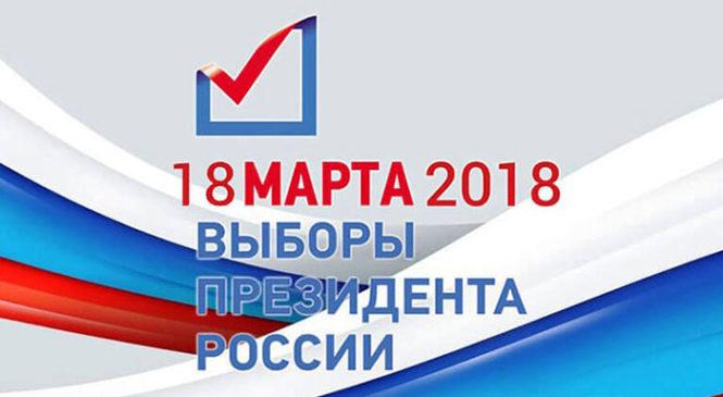 Чăваш Ен суйлавçисен 77,29 проценчĕ Владимир Путиншăн сасăланă