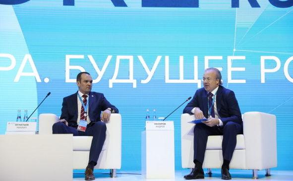 Михаил Игнатьев на ЯМЭФ-2018: «От динамичного развития межрегиональных связей зависит сила России»