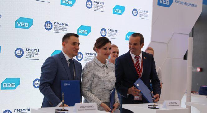 ПМЭФ-2018: Внешэкономбанк, АСИ и Правительство Чувашской Республики подписали Меморандум о взаимодействии