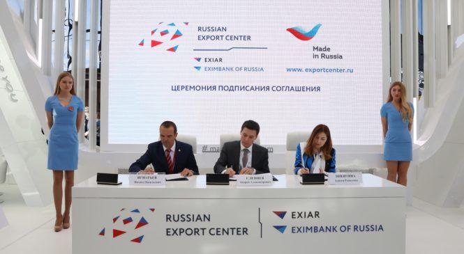 ПМЭФ-2018: Школа экспорта АО «Российский экспортный центр» проведет семинары для организаций Чувашии