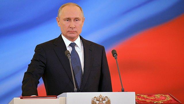 Путин вступил в должность президента России в четвертый раз