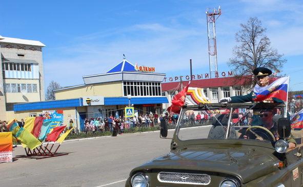 Празднование 73-й годовщины Победы в Великой Отечественной войне в Комсомольском районе