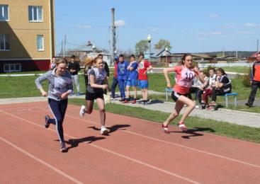 Первенство района по легкой атлетике среди школьников