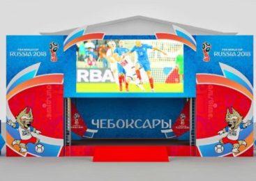 Большой экран к чемпионату Мира