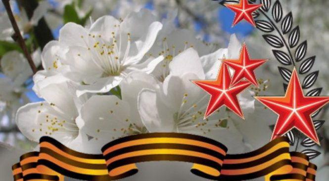 Программа празднования 73-й годовщины Победы в Великой Отечественной войне 1941–1945 годов