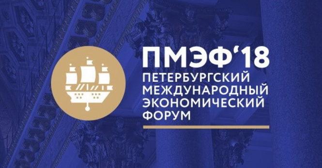 ПМЭФ-2018: ВТБ и Чувашская Республика подписали соглашение о сотрудничестве