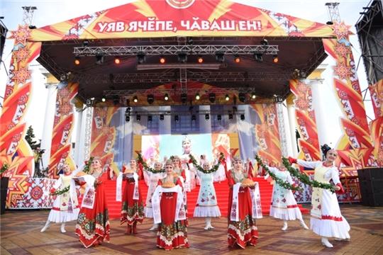 Поздравление Главы Чувашской Республики Михаила Игнатьева с Днем Республики