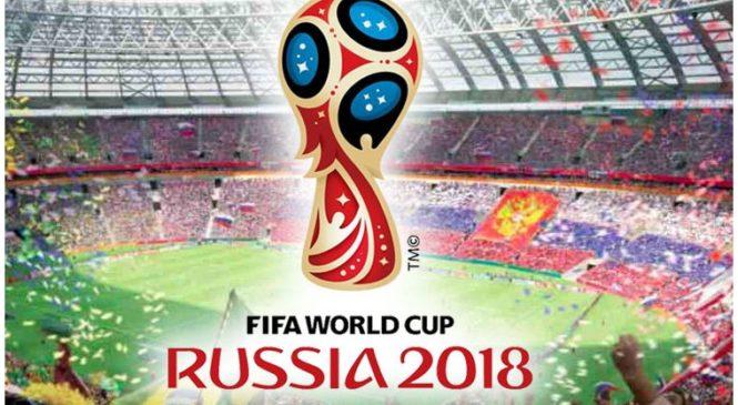 23 и 24 июня отменяется трансляция матчей ЧМ-2018 на Красной площади г. Чебоксары