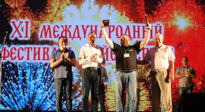 Награждены победители XI Международного фестиваля фейерверков