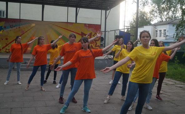 Мероприятия ко Дню молодежи в России