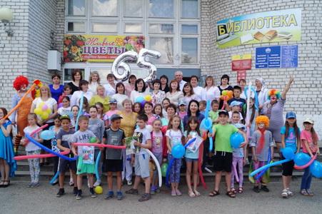65-летний юбилей детской библиотеки Комсомольского района