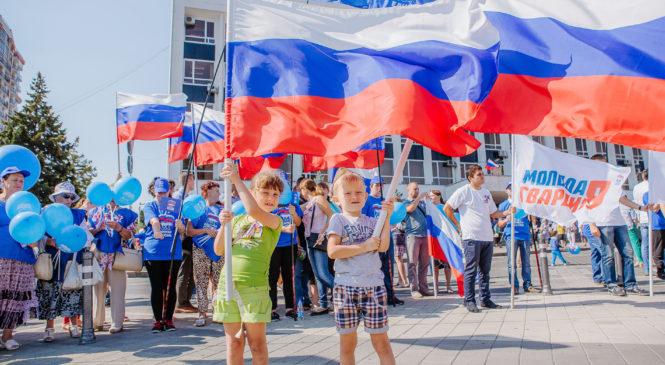Легкоатлетический пробег-  к Дню Государственного флага Российской Федерации