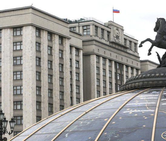 Государственная Дума  единогласно поддержала поправки Президента к законопроекту