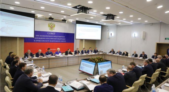 Заседание Совета при полномочном представителе Президента РФ в ПФО по вопросам повышения доступности медицинской помощи