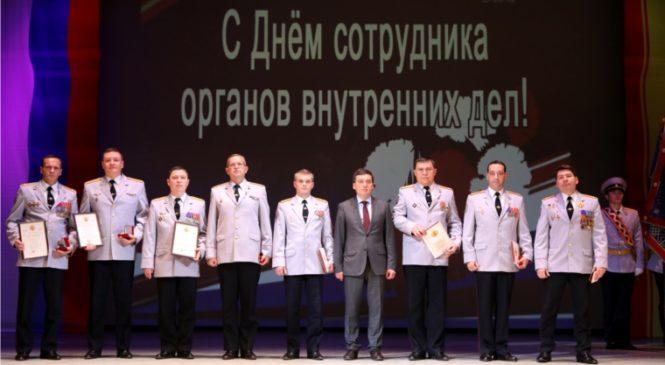 Состоялось торжественное мероприятие, посвященное Дню сотрудника органов внутренних дел