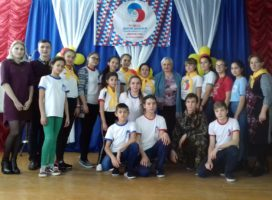 Прошел районный фестиваль РДШ «Вместе с нами! Вместе с РДШ»