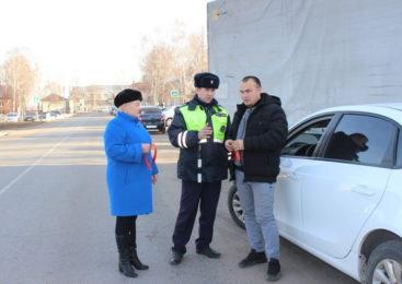 Акция в память жертв ДТП прошел в селе Комсомольское