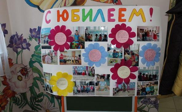 Детскому саду №3 «Радуга» села Комсомольское — 5 лет!