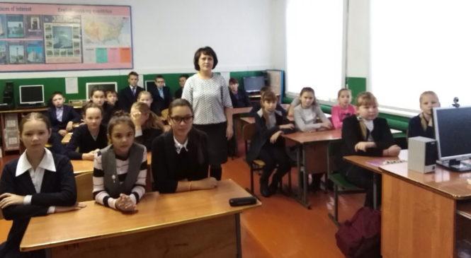 В МБОУ «Старовыслинская ООШ» состоялся Всероссийский День правовой помощи детям