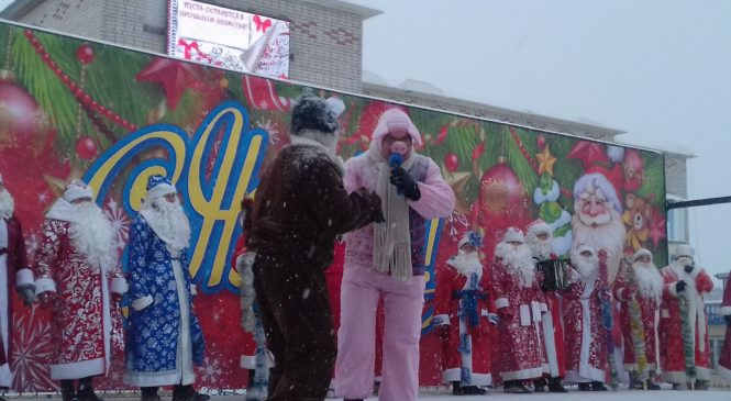Парад Деда Морозов и Снегурочек