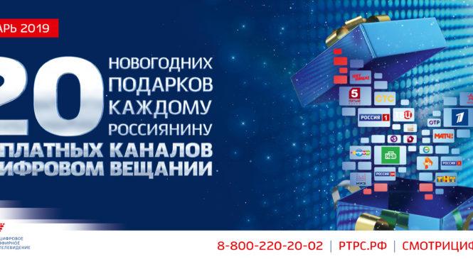 Михаил Анисимов: «Цифрăллă хыпарлавăн тата электронлă меслетĕн лайăх енĕ нумай»
