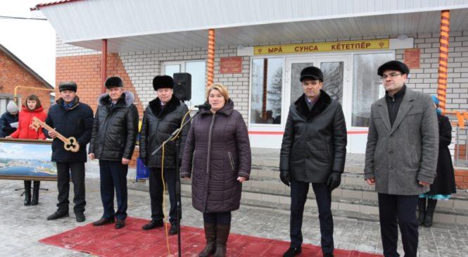 В Аликовском районе состоялось открытие новых объектов культуры