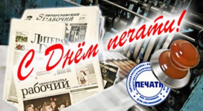 Поздравление Главы Чувашии Михаила Игнатьева с Днем российской печати и Днем чувашской печати