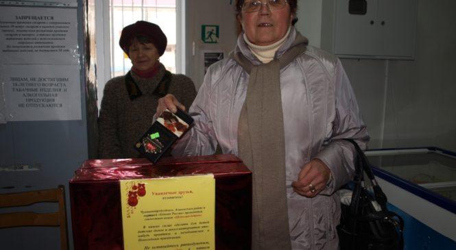 Более 10 тыс. шоколадок для детей собрали в Чувашии в рамках благотворительной акции