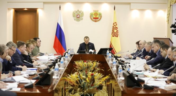 Глава Чувашии Михаил Игнатьев провел первое совещание в новом 2019 году