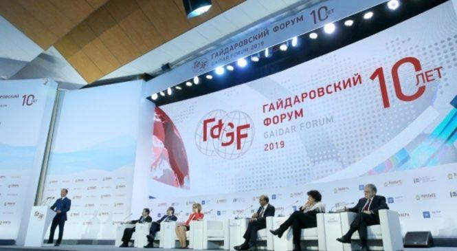 Глава Чувашии Михаил Игнатьев принял участие в работе Гайдаровского форума