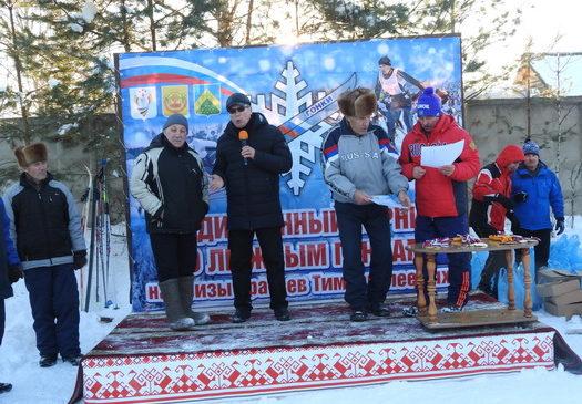 Лыжные гонки среди любителей на призы братьев Тимергалеевых