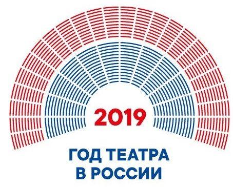 Девять региональных театров получат более 400 млн рублей на капремонт в рамках нацпроекта «Культура»