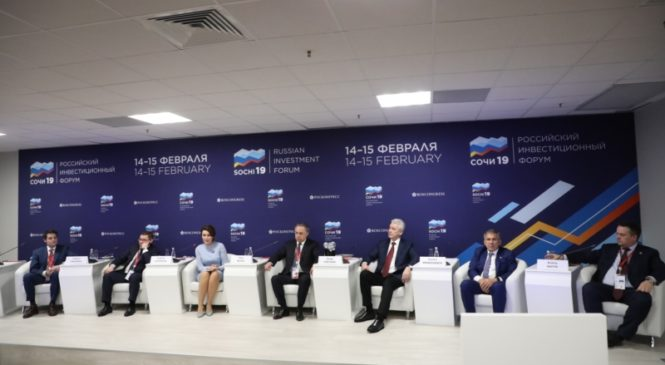 РИФ-2019: Глава Чувашии принял участие в работе сессии «Лучшие практики социально-экономического развития. Комплексные решения для регионов и городов»