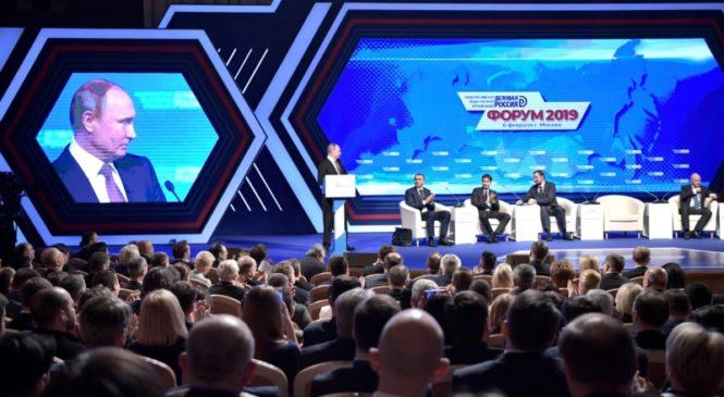 Михаил Игнатьев принял участие в пленарном заседании XI форума Общероссийской общественной организации «Деловая Россия»