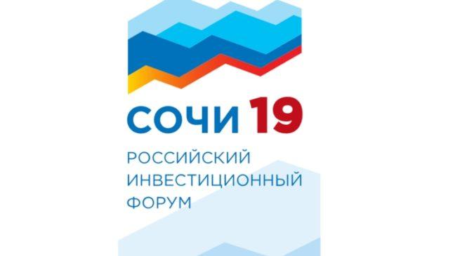 Михаил Игнатьев возглавит делегацию Чувашской Республики на Российском инвестиционном форуме «Сочи 19»
