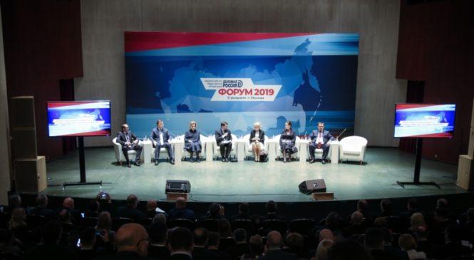 Глава Чувашии Михаил Игнатьев: «Реализация экономических задач напрямую зависит от качества жизни, настроения, социального самочувствия населения»