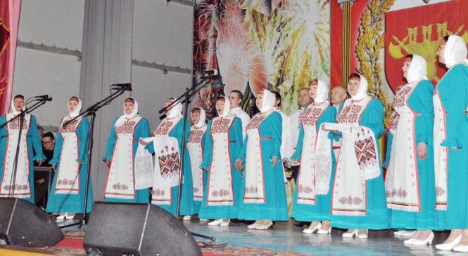Концертпа савăнтарнă