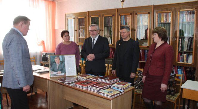 Библиотеки Комсомольского района пополнились изданиями