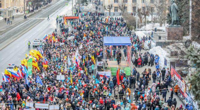 В столице Чувашии состоялся фестиваль-концерт, посвященный пятилетию воссоединения Крыма с Россией