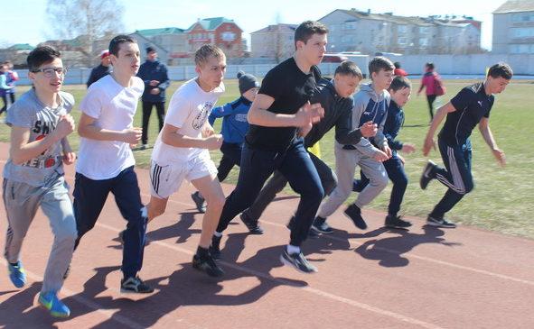 Открытие летнего спортивного сезона