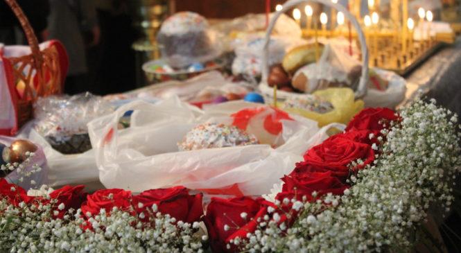 Поздравляем православных христиан с прекрасным праздником – Светлым Христовым Воскресением!