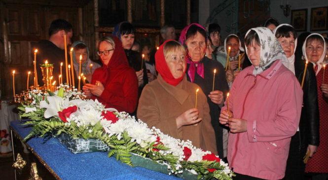 Светлое Христово Воскресение — самый большой и светлый христианский праздник