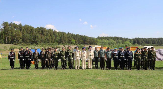 Состоялось открытие 51-ых районных  игр юнармейского движения «Зарница» и «Орленок»