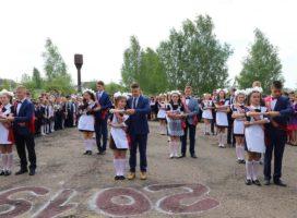 Александр Осипов поздравил выпускников МБОУ «Комсомольская СОШ №2» с праздником «Последнего школьного звонка»