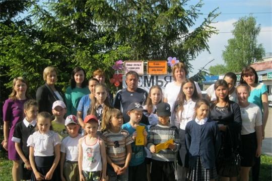 В районной детской библиотеке прошло мероприятие к Международному дню семьи