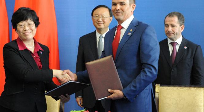 Чебоксары примут представительный российско-китайский форум